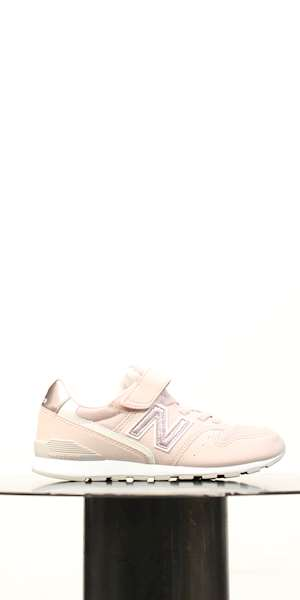 SNEAKERS NEW BALANCE KIDS