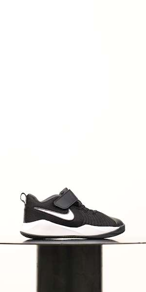 SNEAKERS NIKE TEAM HUSTLE QUICK 2