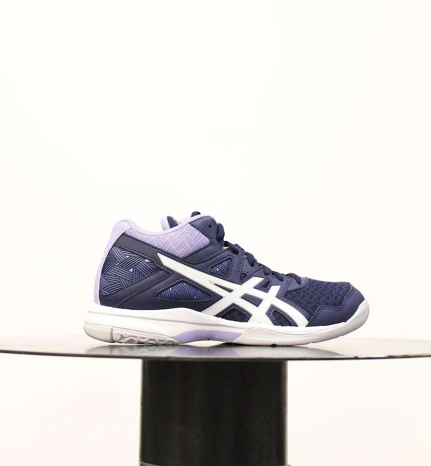 adidas gel scarpe